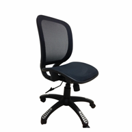 Fully Bayside Black Mesh Office Chair Costco