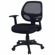 ... new-office-computer-chairs-cheap  sc 1 st  Office Chairs & Office computer chairs cheap