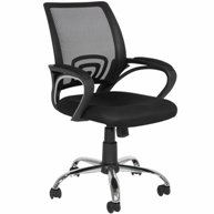 Office Chairs Under 50