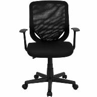 Office Depot Mesh Office Chair